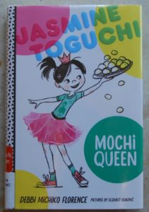 spunky japanese-american heroine jasmine toguchi